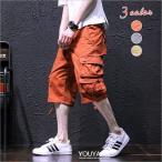 カーゴパンツ パンツ メンズ ハーフパンツ ショートパンツ オーバーオール ズボン カジュアル 送料無料 スリム メンズ ミリタリー ボトムス