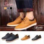 ショッピングメンズ シューズ シューズ メンズ スニーカー 靴 メンズ靴 カジュアルシューズ ブーツ メンズシューズ ローカット おしゃれ 紳士 紳士靴 歩きやすい 送料無料