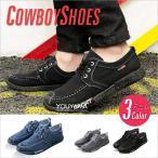 ショッピングシューズ シューズ メンズ コンフォートシューズ 送料無料 スニーカー 靴 メンズ靴 帆布 カジュアルシューズ スリッポン ブーツ ローカット おしゃれ 紳士 紳士靴
