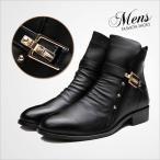 【送料無料】長靴 メンズ靴 ブーツ マーティン メンズ 紳士 歩きやすい ハイカット カジュアルシューズ メンズファション