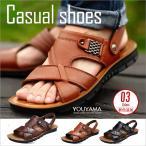 サンダル メンズ ビーチサンダル トングサンダル 靴 シューズ 歩きやすい お洒落 軽量 メンズシューズ 安い ビーサン アウトドア カジュアル 送料無料