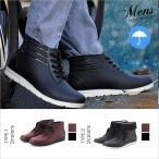 【送料無料】メンズ ブーツ メンズブーツ 防水 防滑 レインシューズ スノーブーツ ワークブーツ ショート マウンテンブーツ アウトドア 靴 メンズシューズ