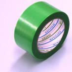 塗装養生用パイオラン養生テープ(Y-09-GR)50mm巾x25m巻 30巻入