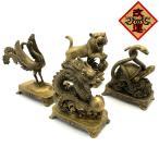 四神の銅製置物 / 四神セット