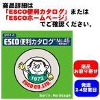 ESCO (エスコ)488x1090mm/125kg ハンディーカート(アルミ製)EA520FG-2
