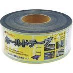 もりや産業 ホールドテープ HT8020 (厚さ)1mm×(幅)80mm×(長)20M SF-A016