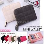 二つ折り財布財布レディースメンズミニウォレットファスナーおしゃれ使いやすい二つ折り小銭入れコインケースカードケースウォレットかわいい