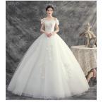 ウェディングドレスAライン袖ありホワイトドレス結婚式花嫁ブライダルドレス披露宴挙式ウェディング姫系プリンセスドレス撮影