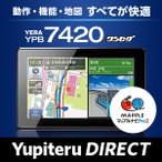 SALE ユピテル ポータブルナビゲーション YPB7420 7インチ 8GB内蔵メモリ 2016年春版最新地図搭載 YERA