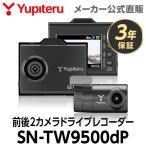 ユピテル ドライブレコーダー 画像