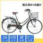 ママチャリ 安い おしゃれ 26インチ 自転車 6段ギア付き シティサイクル dixhuit ブラウン 茶色