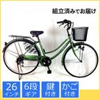 11月23日以降発送 ママチャリ 安い おしゃれ 26インチ 自転車 6段ギア付き シティサイクル dixhuit グリーン 緑