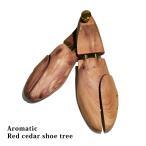 シューキーパー 木製 メンズ  シューツリー レッドシダー 送料無料 コスパ最高  高品質 シューキーパー