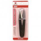 はさみ KAWAGUCHI カワグチ 手芸鋏 チョッキンCRAB 105mm パック式 02-333 はさみ カッター 糸切りはさみ 柄はバネ式 軽い 右手 左手