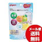 葉酸 Pigeon ピジョン サプリメント 栄養補助食品 か