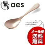 ショッピングアイスクリーム aes アイスクリーム用スプーン ピンクゴールド AES-10PG