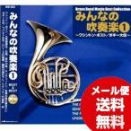 CD �٥��ȡ��٥��� �ߤ�ʤο��ճ�1���亮��ȥݥ���/�ܥ����纴������20�� KB-303