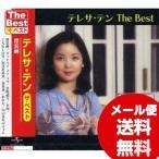 CDテレサ・テンTheBest〜襟裳岬〜EJS-6179