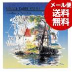 パステル 画用筆 鉛筆類 NOUVEL Carre´Pastels ヌーベルカレーパステル 風景画用24色セット NCTL-24 458041