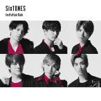 SixTONES vs Snow Man  CD ��ŵ���ꥢ�ե������դ� Imitation Rain / D.D. (SixTONES����) (�����)  ����̵�� ���� ��ŵ���ꥢ�ե��������������