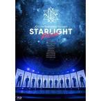 JO1 Live Streaming Concert STARLIGHT:DELUXE Blu-ray 予約商品 プレミア価格 送料無料 新品 12月上旬発送予定