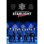 JO1 Live Streaming Concert STARLIGHT:DELUXE DVD 予約商品 プレミア価格 送料無料 新品 12月上旬発送予定