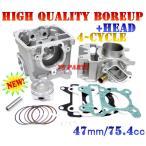 【高品質/専用ヘッド付】ヘッド付75.4ccボアアップ 4サイクルビーノSA36J/SA39J/SA26J/SA37J/4サイクルギア/BX50/BX50N/BX50S/ジョグZR/CE50ZR/VOX/SA31J