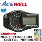 【正規品】ACEWELL完全防水マルチメーターB[12,000rpm指針モデル]KSR110ZRX1200ゼファー400ゼファー750ゼファー1100GPZ900Rニンジャ250R等に