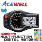 【正規品】ACEWELL完全防水マルチメーターC[15,000rpm指針モデル]GSX-R250GSX-R400RGV250ガンマRG250ガンマRG400ガンマバンディット250バンディット400等