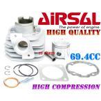 【超高品質】Airsal超軽量6ポート 69.4ccボアアップ ジョルノジュリオDJ-1RRGダッシュジョーカー50キャビーナ50ブロード50リード50