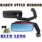 バレンミラー黒/青レンズ エイプ50エイプ100XR100モタードジョルノクレアスクーピータクトズーマージャイロXトゥデイモンキーゴリラダックスシャリー