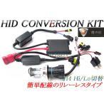 新型バラストHID Hi/Lo切替H4 CBR250Rホーネット250CB400SFCB750CB1100CB1300SFNC700SNC700X