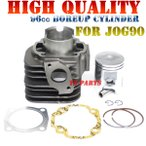 【高品質】3WFジョグ90アクシス90プロフット3VR 96ccボアアップキット(ノーマルキャブ/ヘッド対応)
