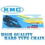 【正規品】KMCハードタイプチェーン420-100L MD70/TRX70/XL80S/ベンリィ90S/カブC90/CD90/CT90/スーパーカブ110/JA07/JA10/スーパーカブ110プロ