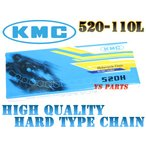 【正規品】KMCハードタイプチェーン520-110L TS200R/ウルフ/RG200ガンマ/250SB/ジェベル250XC/DR250R/DR250S/GF250/GN250E/グラストラッカービッグボーイ