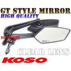 【本物正規品】KOSO GTミラー白レンズ フェイズホーネット250ホーネット600ホーネット900VTR250ジェイドXR250モタード400XNC750SNC750Xシルバーウイング400