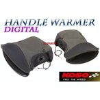【正規品】5段調整防寒ハンドルウォーマー マジェスティ250マグザムグランドマジェスティ250XJR400XJR1200XJR1300FZ-1フェザーT-MAX500TMAX500T-MAX530TMAX530