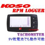 【正規品】KOSO RPMロガータコメータージョグCセロー225セロー250WR250RWR250Xマジェスティ125チャンプCUXI100XT250XトリッカーSR400