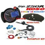 【正規品】KOSO RX2N+LCDメーター[20,000rpm仕様]ニンジャ250R Plug&Playキット スピードセンサー変換器/メーターパネル/センサー/センサージョイント付属