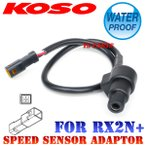 【正規品】KOSO JST防水コネクター採用スピードセンサーアダプタASSY Aタイプ RX2N+に完全対応(JIS TYPE Aメーターギヤ対応)