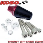 【正規品】KOSO汎用マフラースライダー赤SMAXマジェスティSマジェスティ125シグナスXシグナスZ/BWS125X/BWS-R/BWSR/BW'S125X/BW'S-R/BW'SR等に