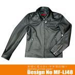 【上質な柔らかいヤギ革を採用】モトフィールドMF-LJ48ゴートスキンレザーウエスタンジャケット M/L/LL/3L各サイズ