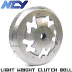 【高品質】NCY軽量クラッチアウター(3枚クラッチ用) アクシス90プロフット(3VR)グランドアクシス100/BW'S100/BWS100