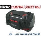 【超大容量】Niche 容量可変キャンピングシートバッグ最大82L バンディット250バンディット400バンディット1200バンディット1250Sバンディット1250F等に