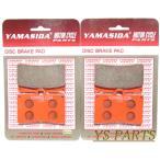 Yahoo!YS PARTS【高品質】新型ブレーキパッド ドゥカティ900SS/906/907/916ビポスト/E900/モンスターM900