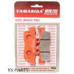 Yahoo!YS PARTS【高品質】新型ブレーキパッド NCX125K/NCX125L/シグナスX【台湾モデル07-'10】