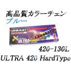 【特注品】カラーチェーン青/黒420-130L TLM50エイプゴリラジャズジョルカブソロドリーム50ベンリィ50SベンリィCD50マグナ50モトラモンキー