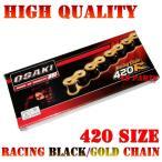 【特注品】ブラック/ゴールドチェーン420-132L C50/C50B1/リトルカブ/CB50JX/CD50/CF50シャリィ/シャリー/CL50V/CL50X/CRM50/CRF50F/CT50/ダックス/MB5