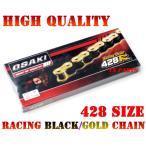 【特注品】ブラック/ゴールドチェーン428-130L SRX250/ジール250/セロー 250/トリッカー/XG250/XT350/FZR400R/FZR400RR/SR400/SR500