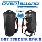 【正規品】オーバーボード 大容量60L防水バックパック/シートバッグ バンディット250バンディット400バンディット1200バンディット1250Sバンディット1250F等に